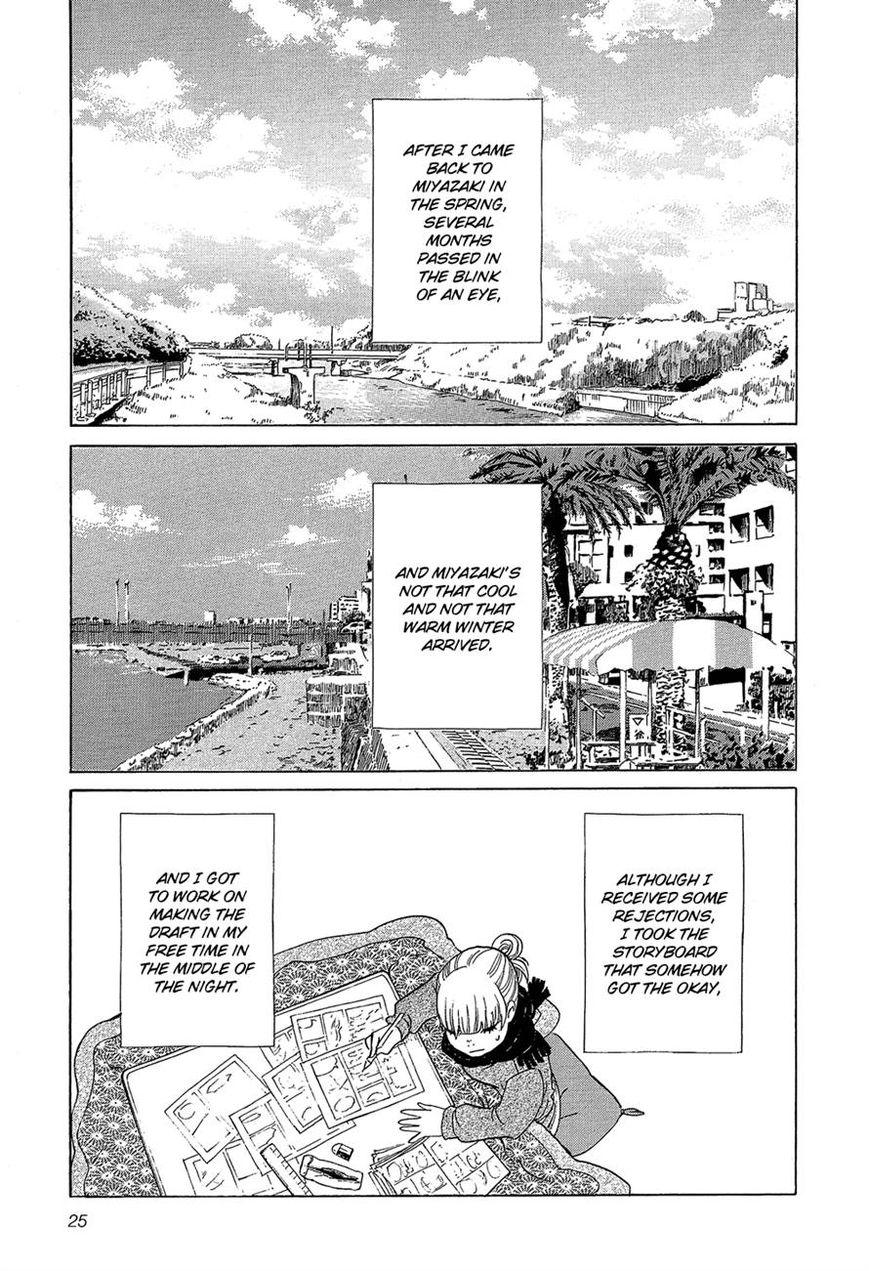 Kakukaku Shikajika 23 Page 2