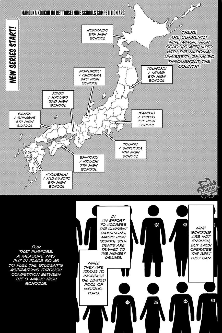 Mahouka Koukou no Rettousei - Kyuukousenhen 1 Page 1