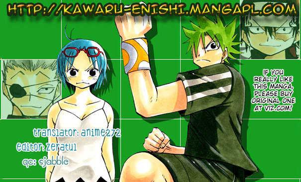 Law of Ueki 3 Page 1