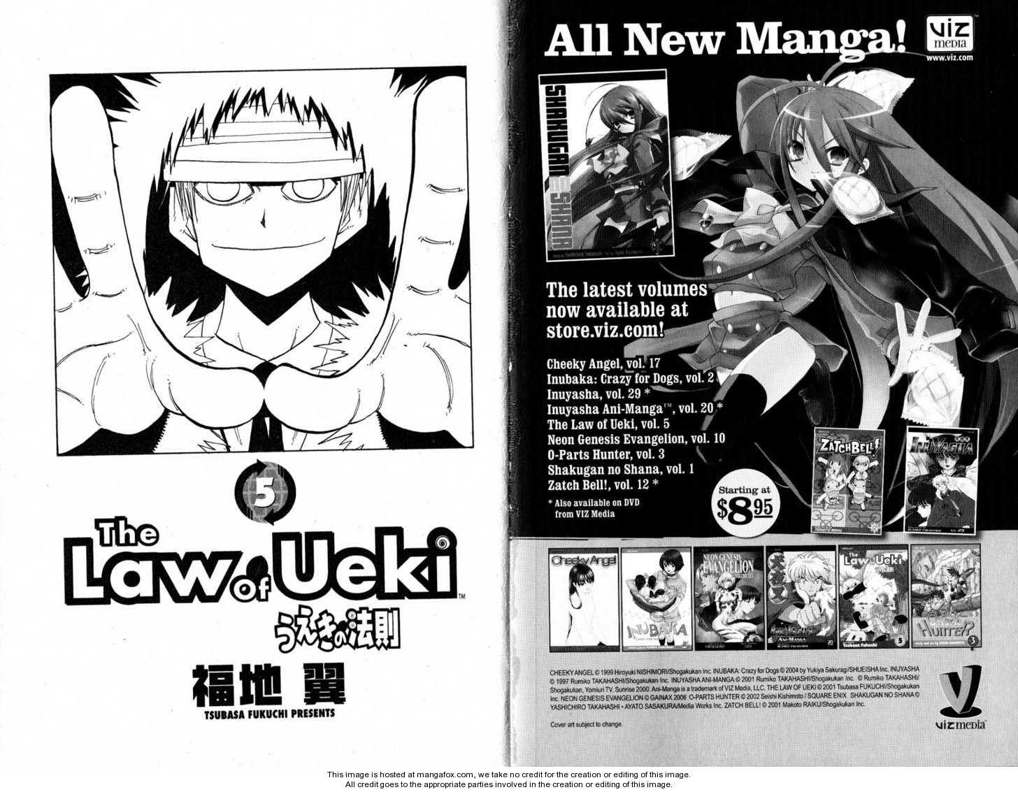 Law of Ueki 0.1 Page 2