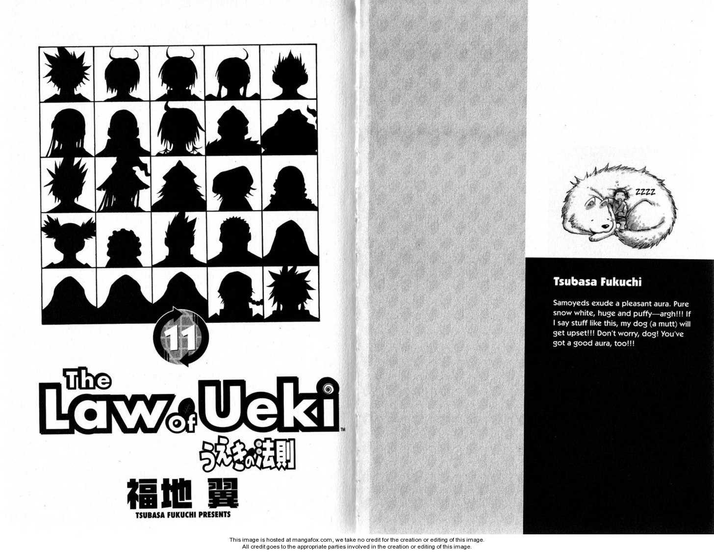 Law of Ueki 0 Page 3