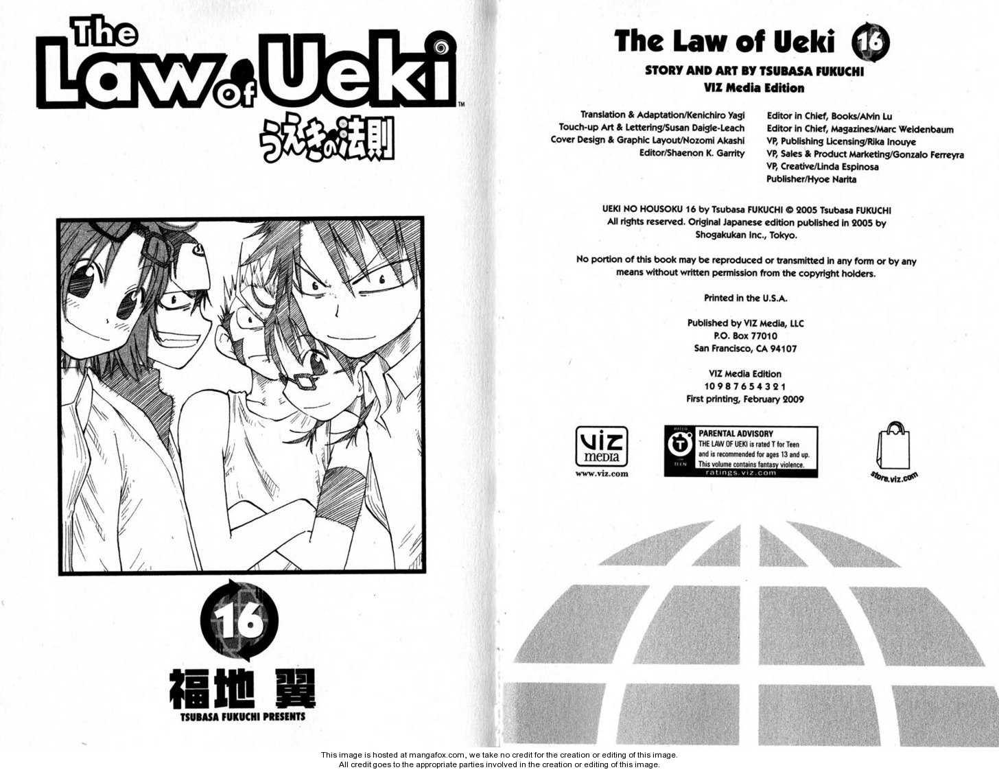 Law of Ueki 0.1 Page 3