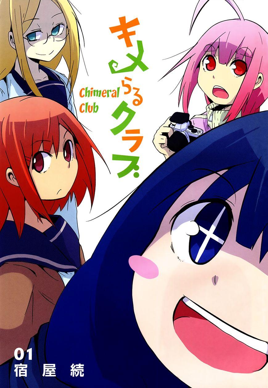 Chimeral Club 1 Page 1