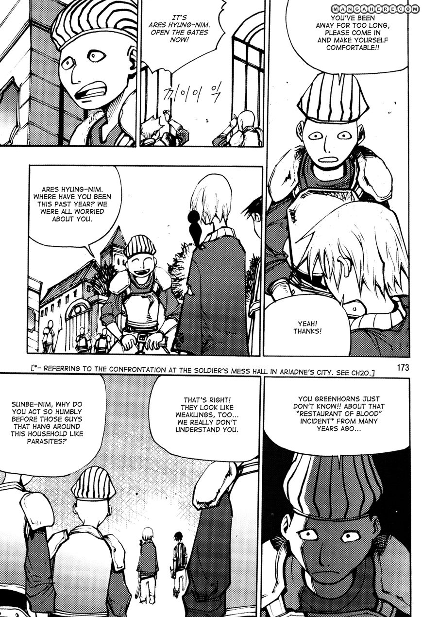 Ares 207 Page 2