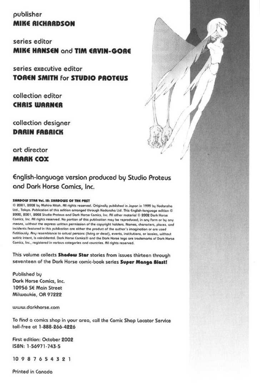 Narutaru 1 Page 4