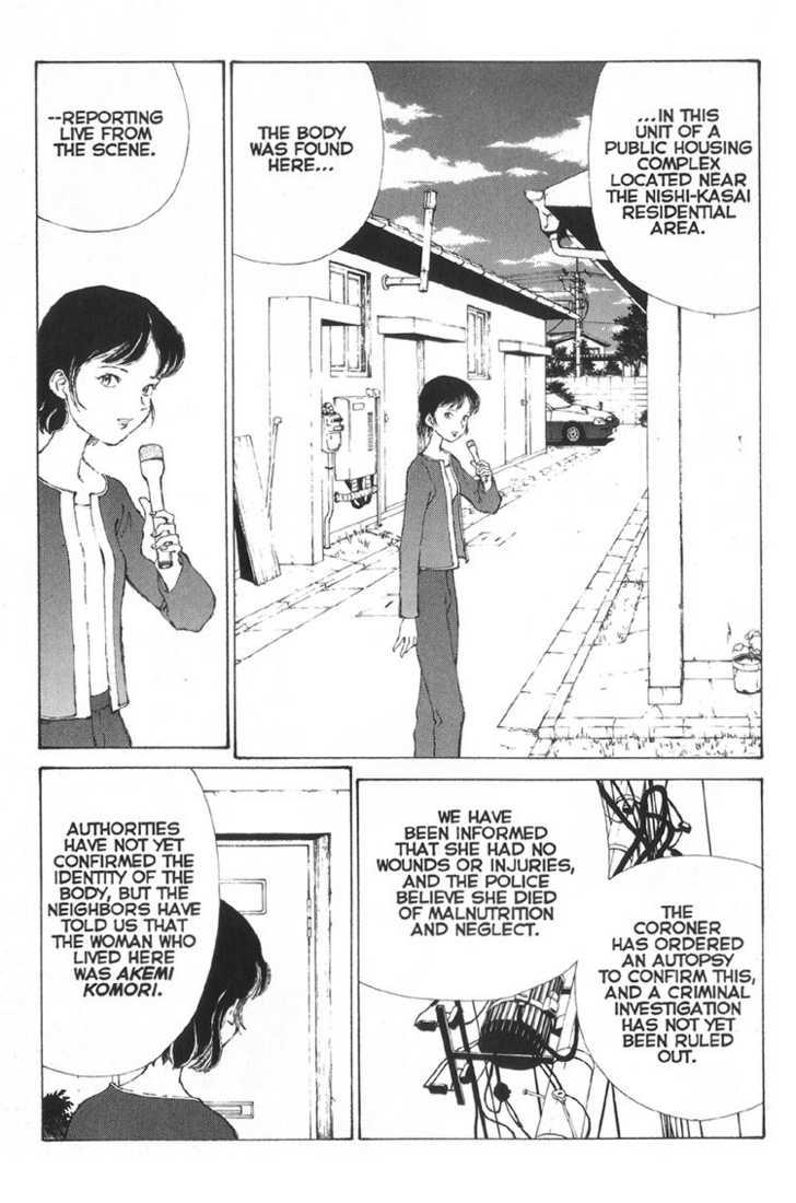 Narutaru 2 Page 4