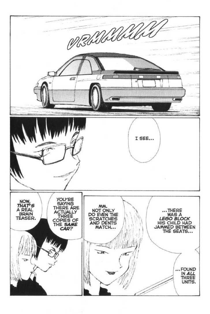 Narutaru 4 Page 2