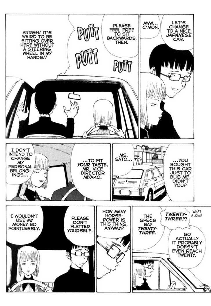 Narutaru 2 Page 3