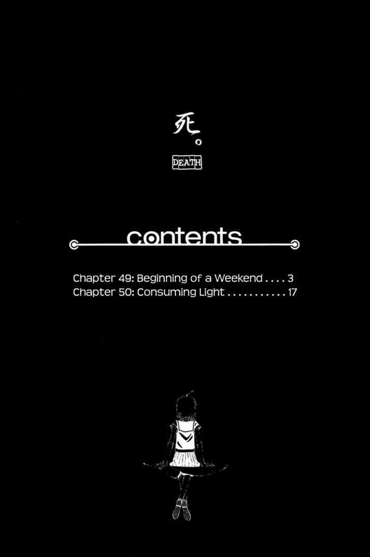 Narutaru 1 Page 2