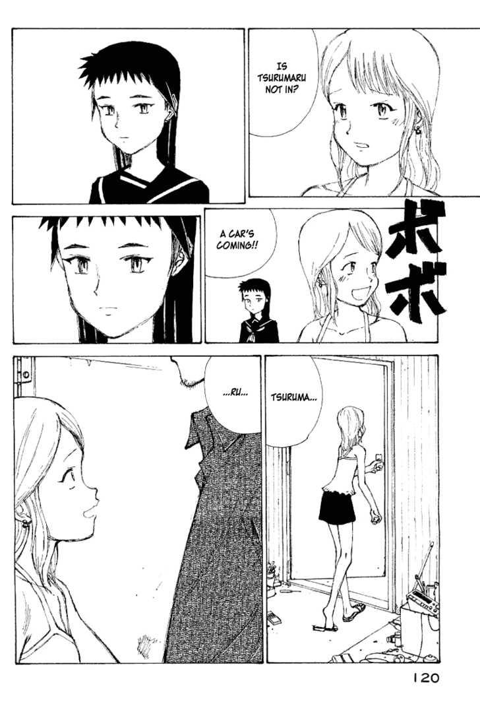 Narutaru 6 Page 4