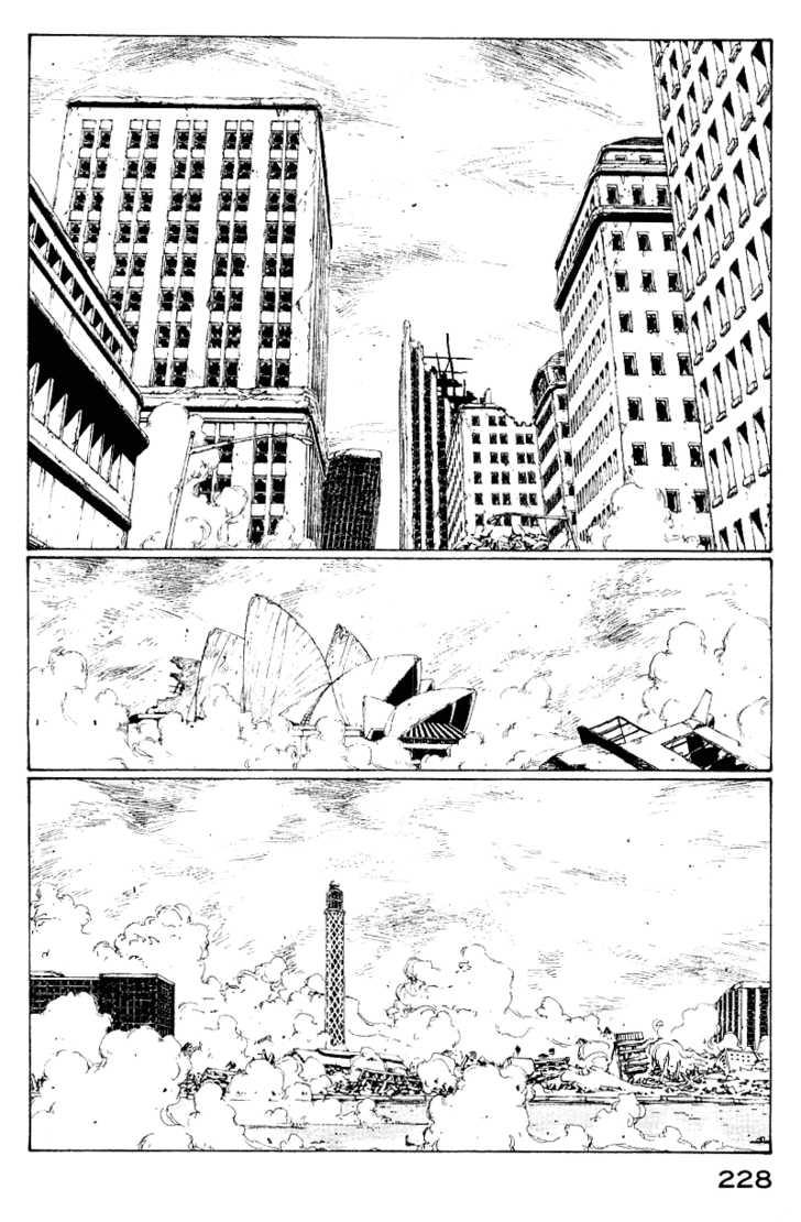 Narutaru 11 Page 2