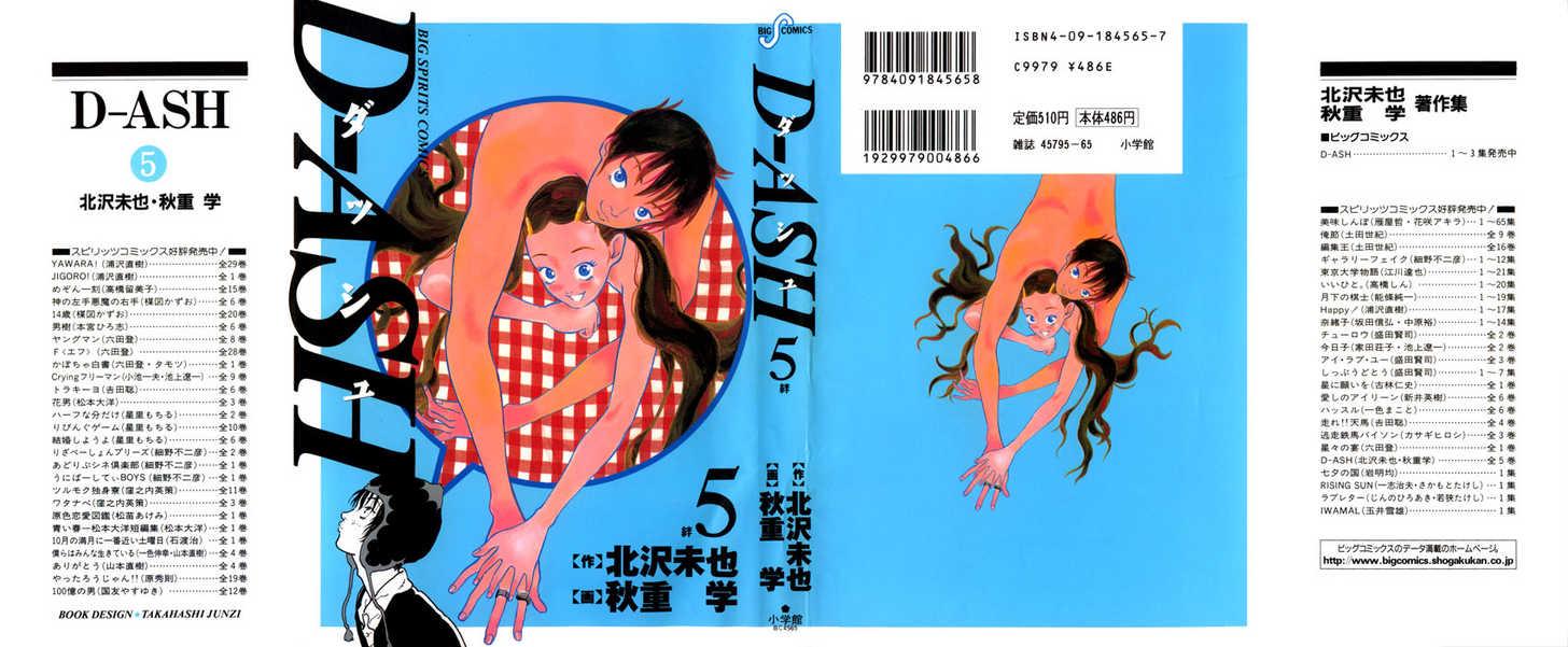 D-ASH 44 Page 1