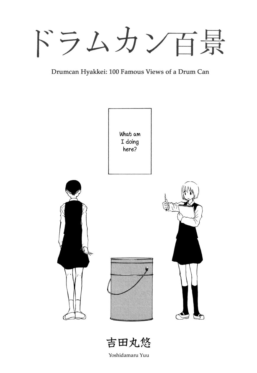 Drumcan Hyakkei: 100 Famous Views of a Drum Can 0 Page 1