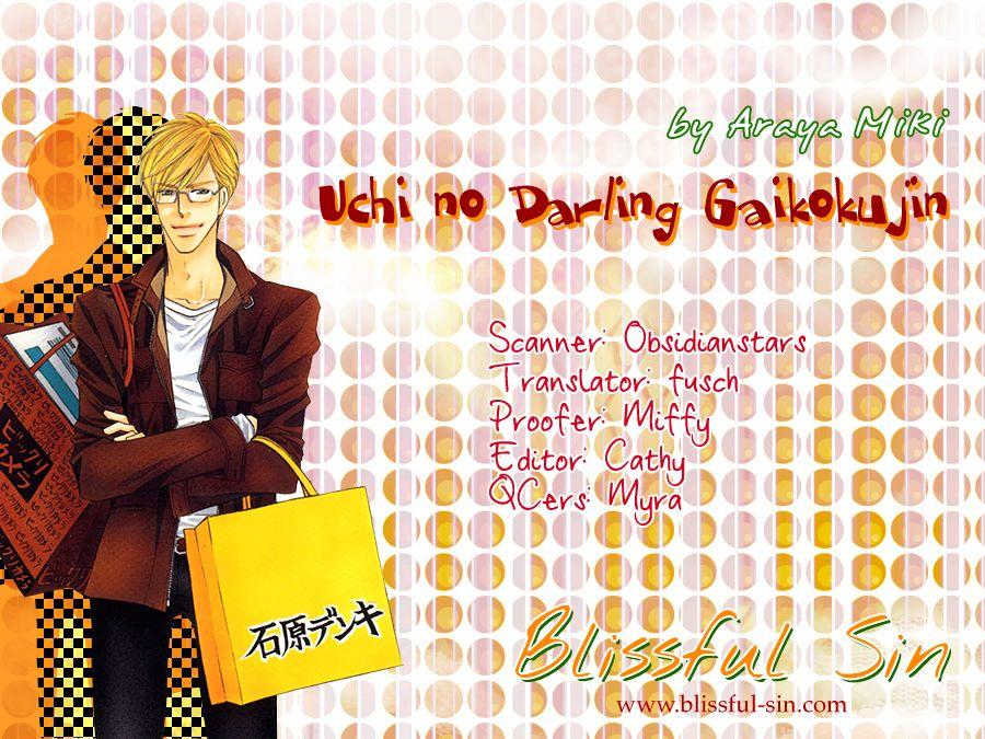 Uchi no Darling Gaikokujin 4 Page 2