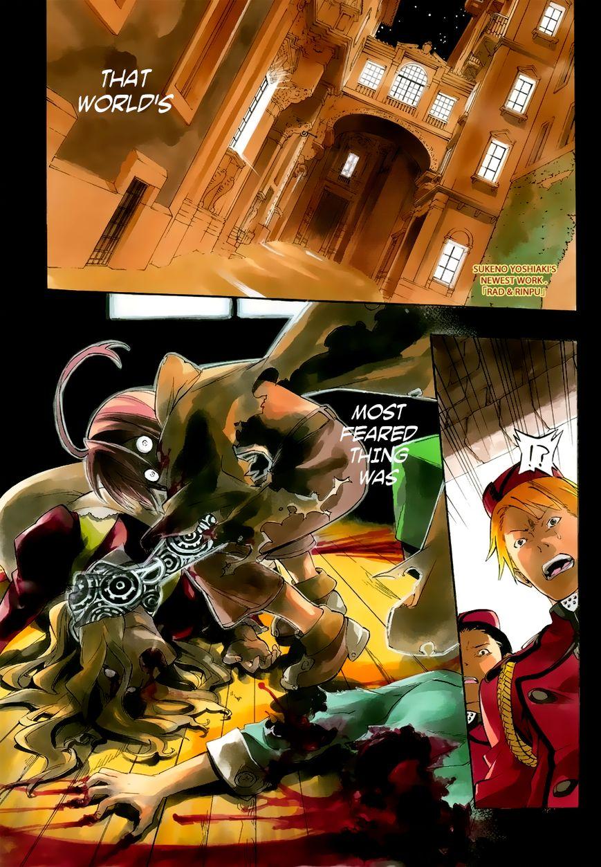 Rad and Rinpu 1 Page 2