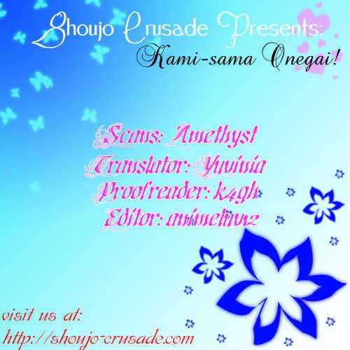Kamisama Onegai! 0 Page 1