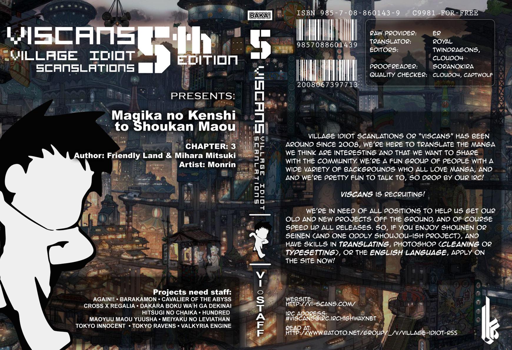 Magika no Kenshi to Shoukan Maou 3 Page 1