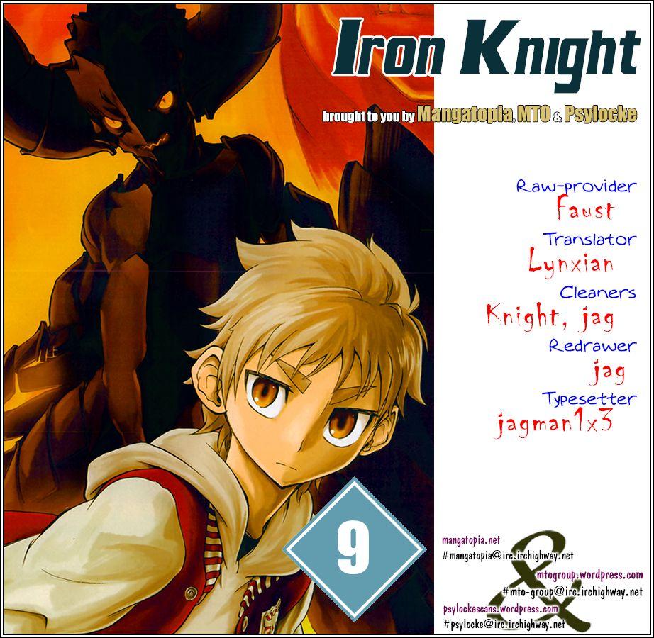 Iron Knight 9 Page 1