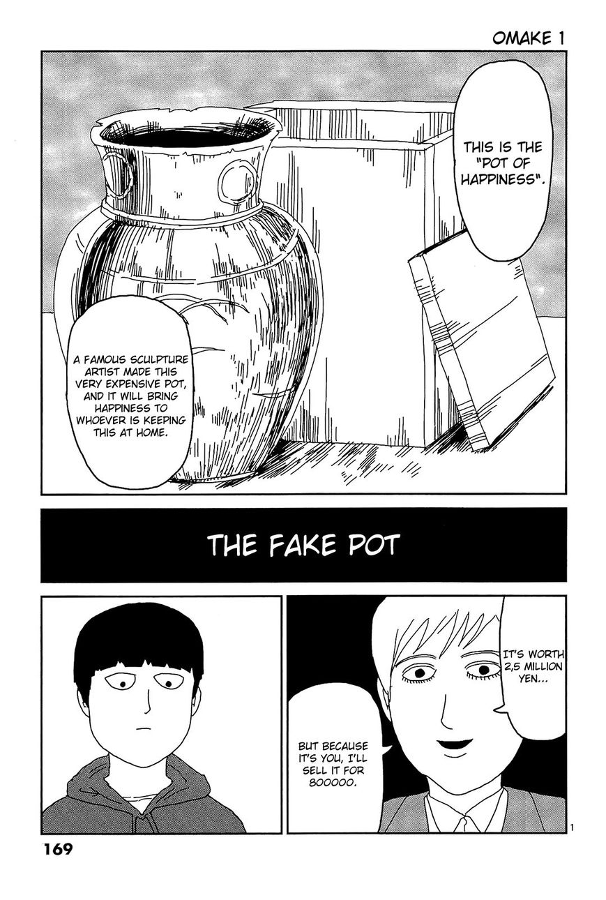 Mob Psycho 100 17.1 Page 1