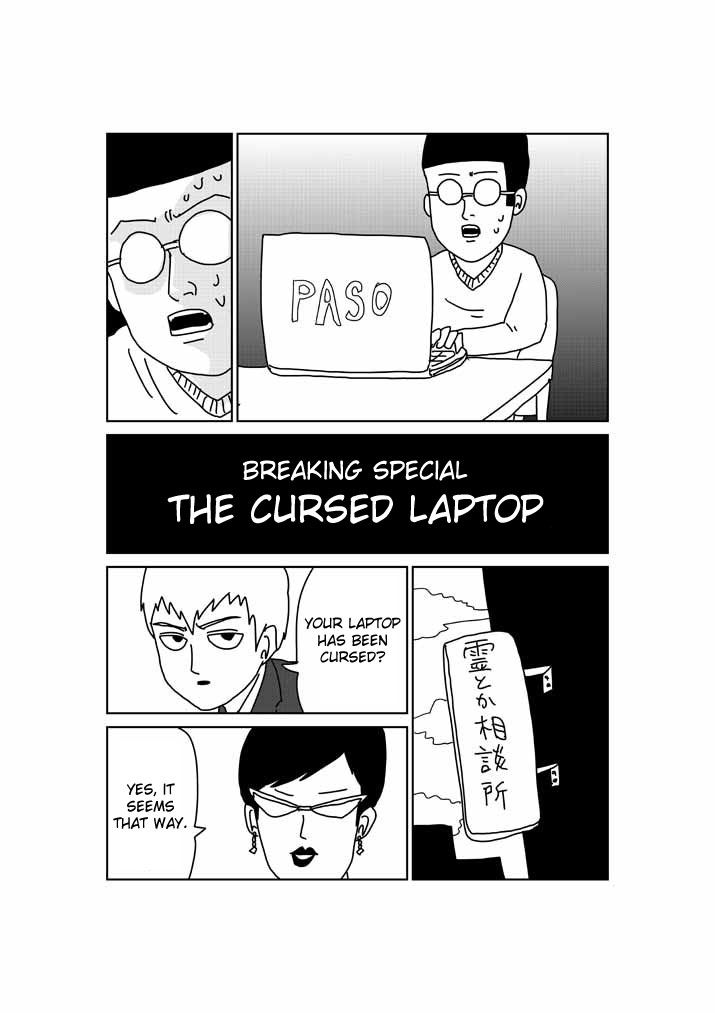 Mob Psycho 100 24.5 Page 1