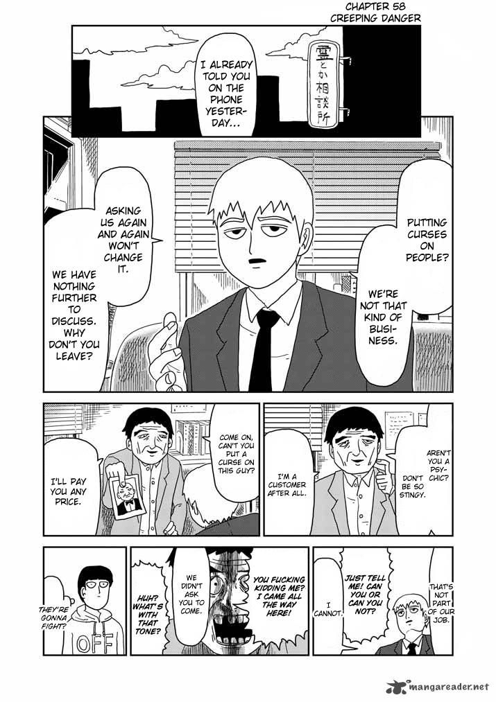 Mob Psycho 100 58 Page 1