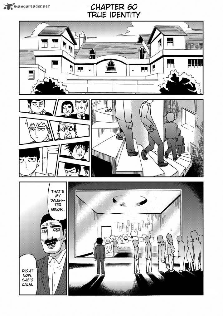 Mob Psycho 100 60 Page 1