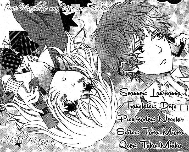 Time Machine wa Uso o Tsuku 1 Page 1