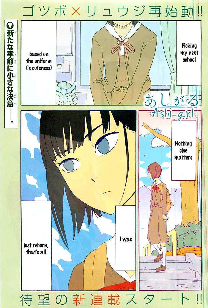 Ashigaru 1 Page 2