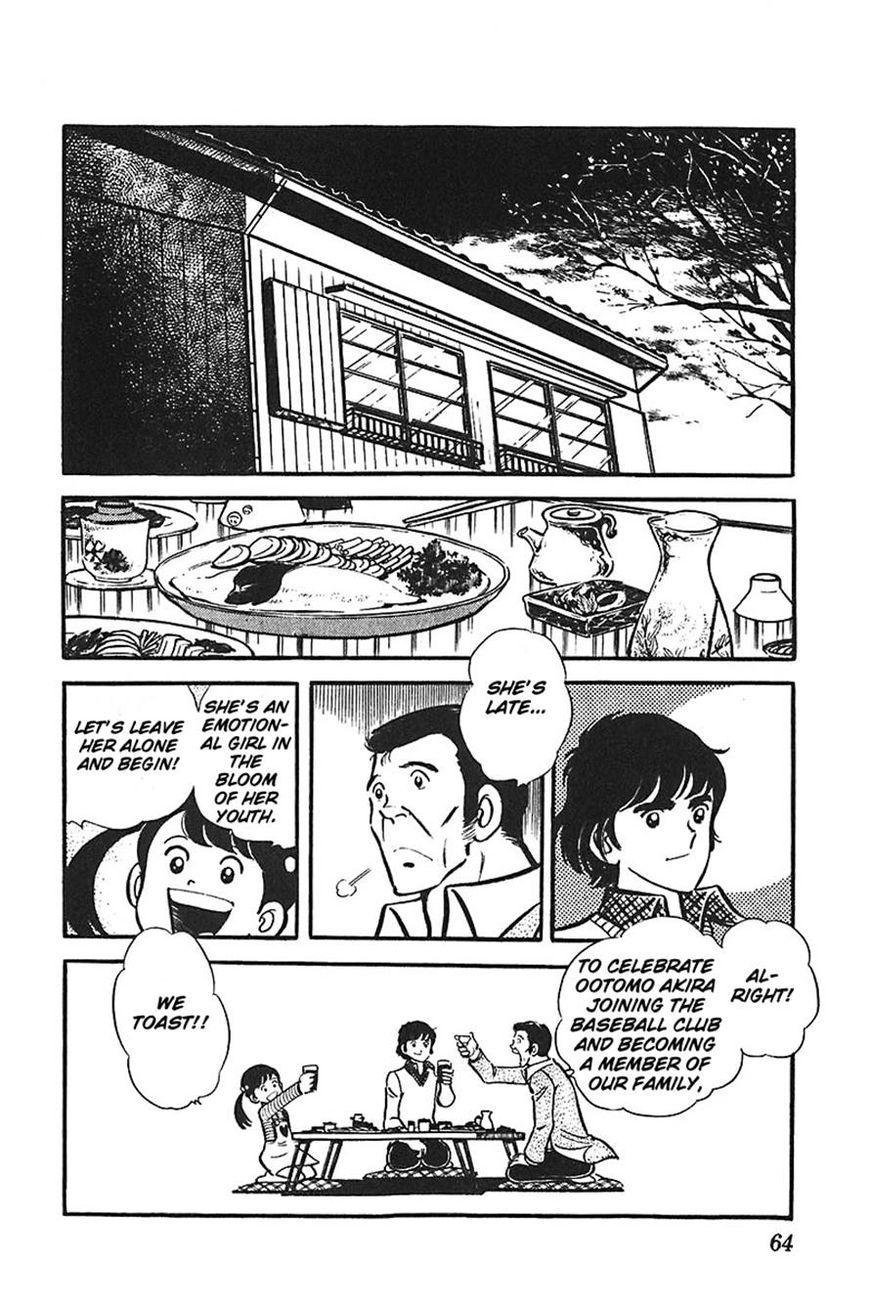 Ah! Seishun no Koushien 15 Page 1