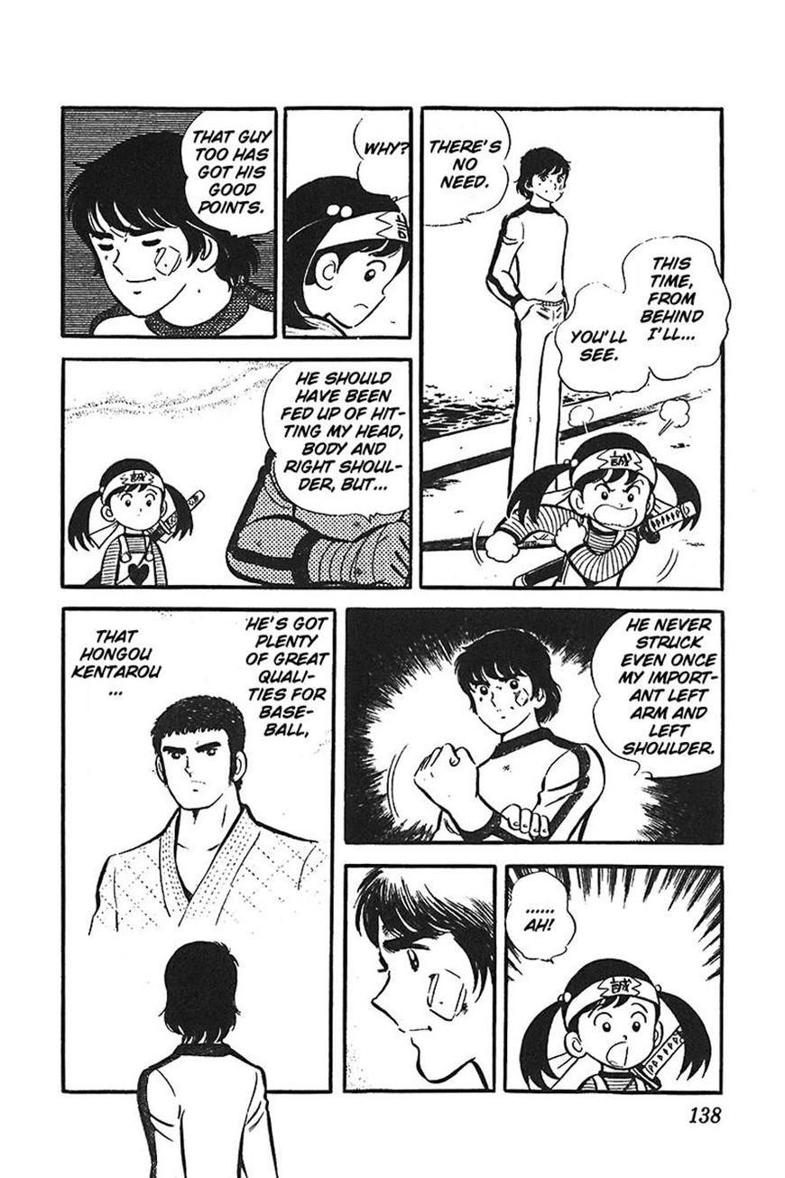 Ah! Seishun no Koushien 17 Page 2