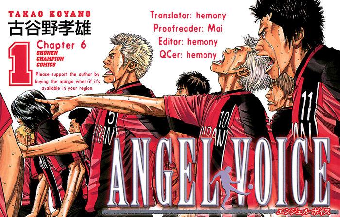 Angel Voice(KOYANO Takao) 6 Page 1