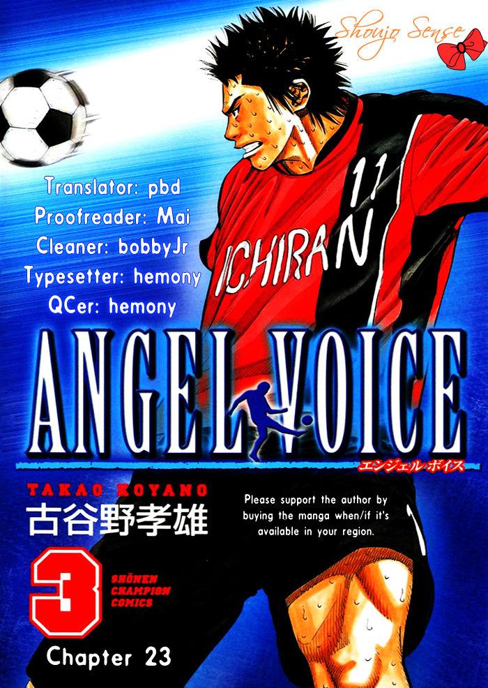 Angel Voice(KOYANO Takao) 23 Page 1