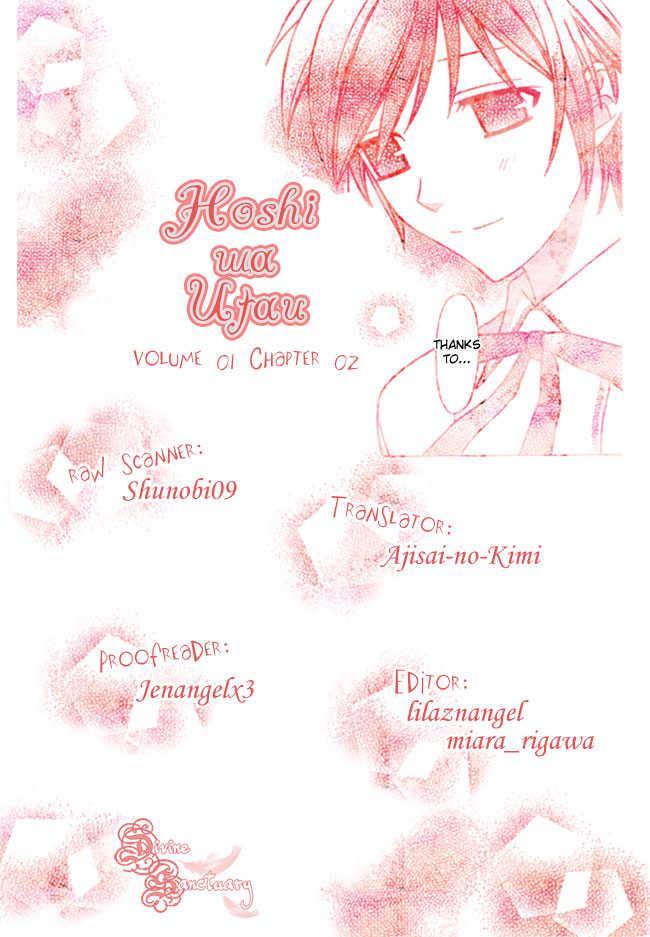 Hoshi wa Utau 2 Page 1