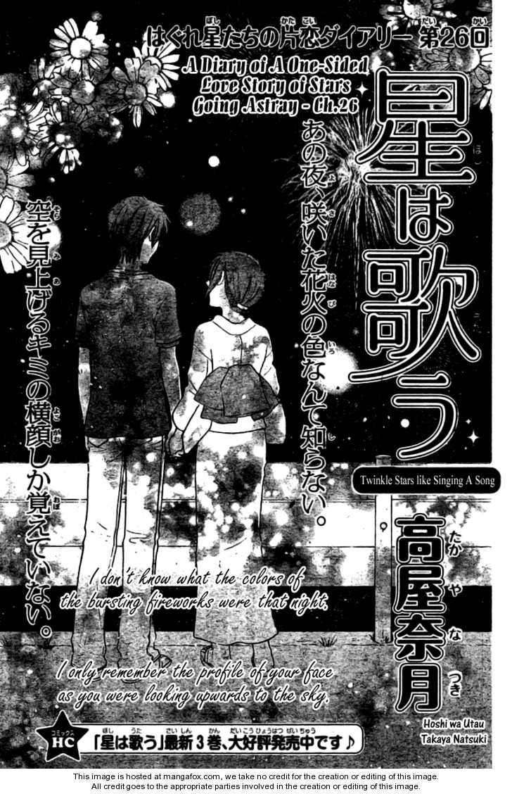 Hoshi wa Utau 26 Page 1