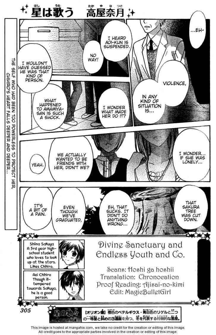Hoshi wa Utau 29 Page 1