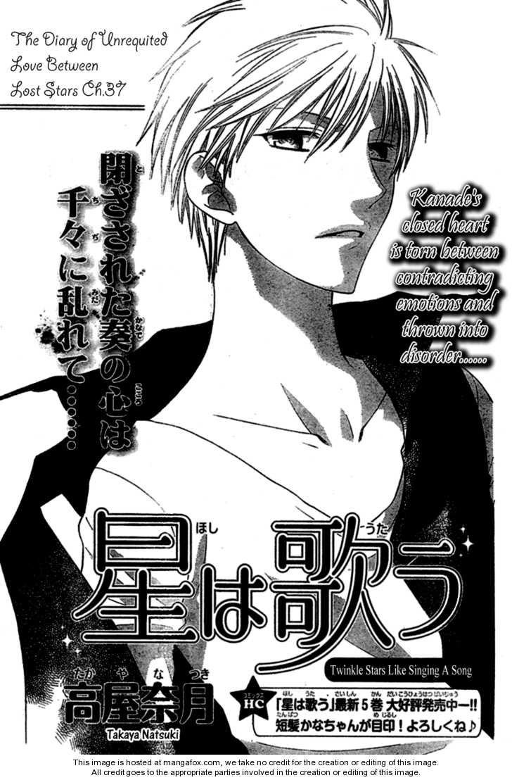 Hoshi wa Utau 37 Page 1