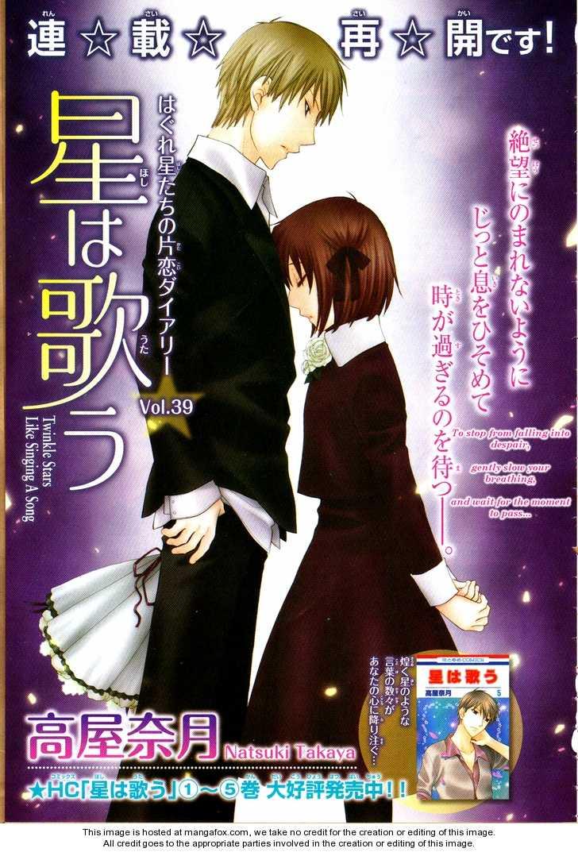 Hoshi wa Utau 39 Page 1