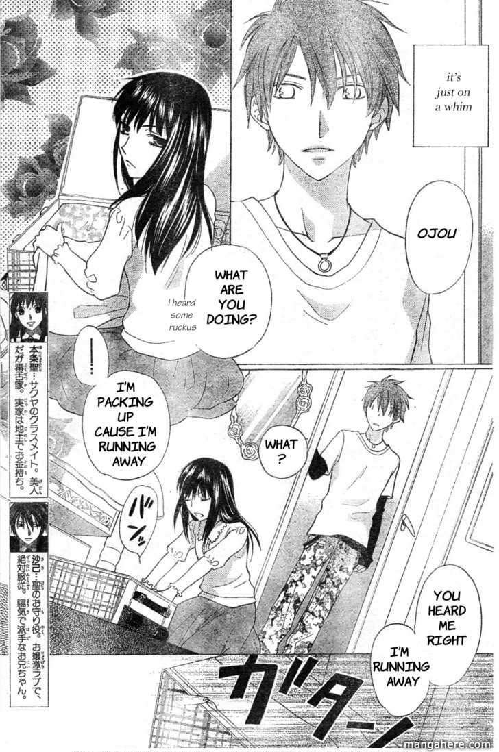 Hoshi wa Utau 43 Page 3