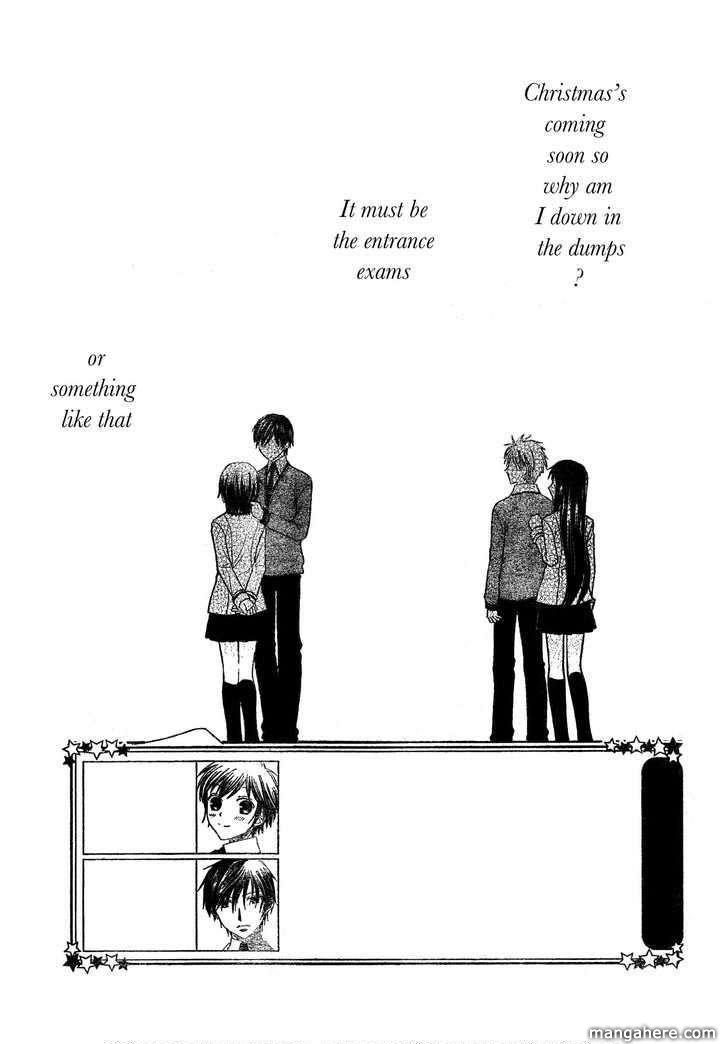 Hoshi wa Utau 48 Page 2