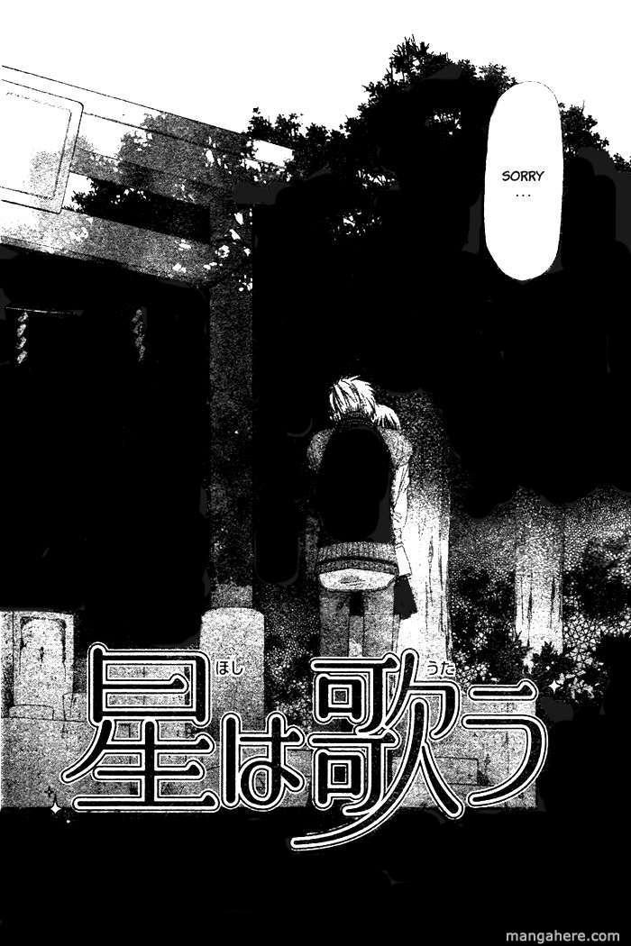 Hoshi wa Utau 49 Page 2