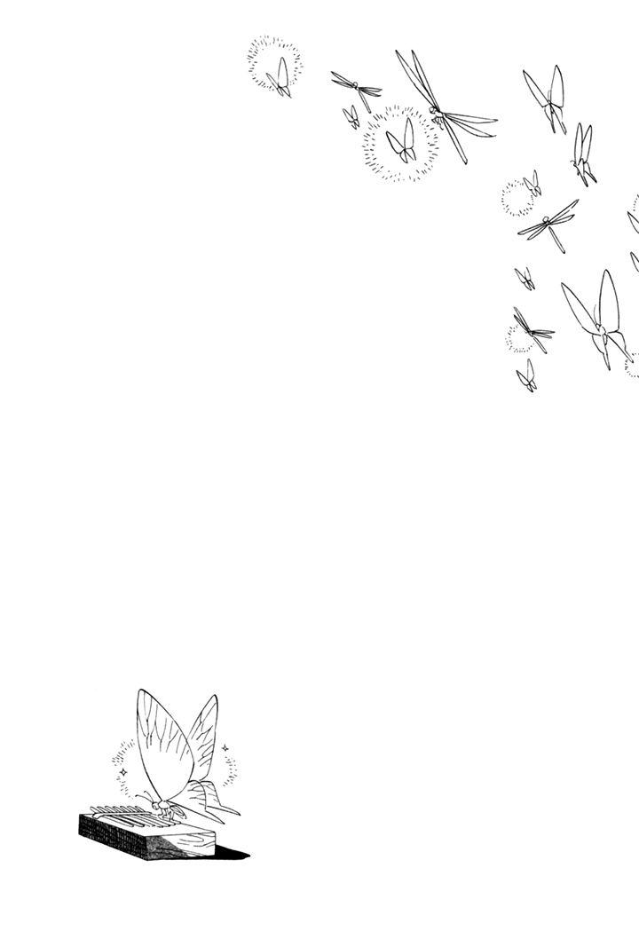 Kikimimi Zukan 8.5 Page 1