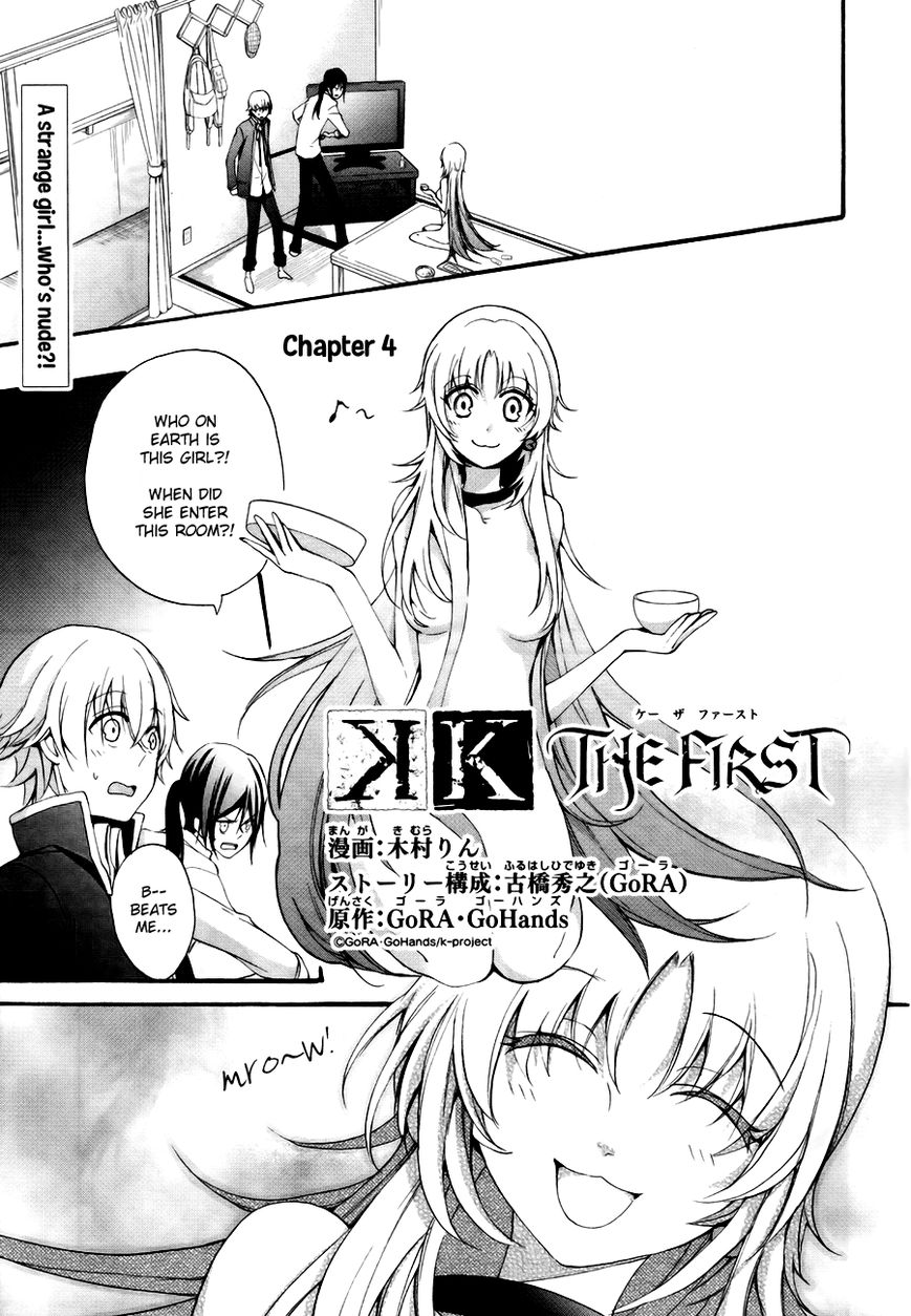 K - The First 4 Page 2