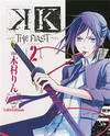 K - The First