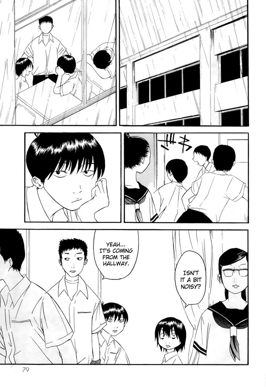 Kaidan to Odorou 3 Page 1