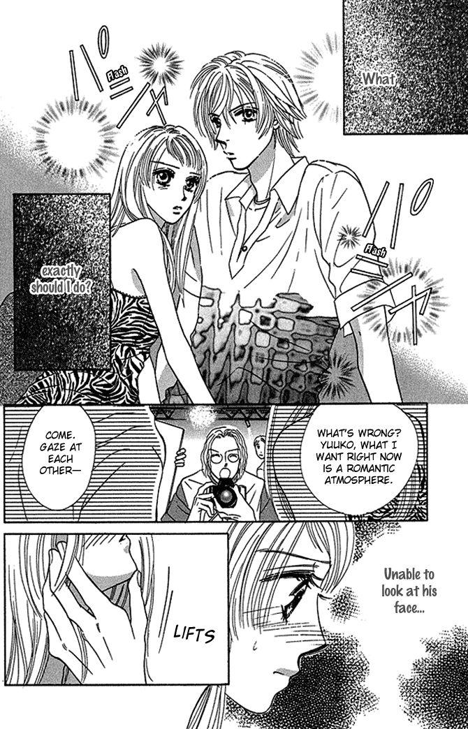 Love Trap 4 Page 2