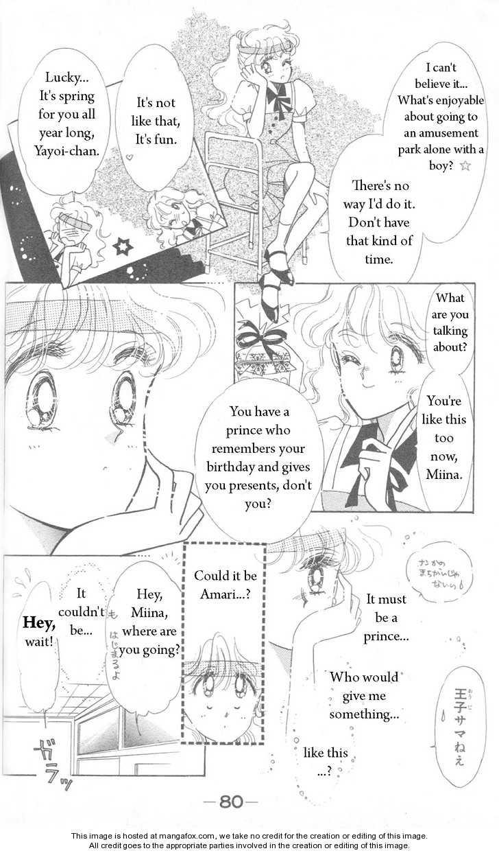 Miss Rain 3.2 Page 2