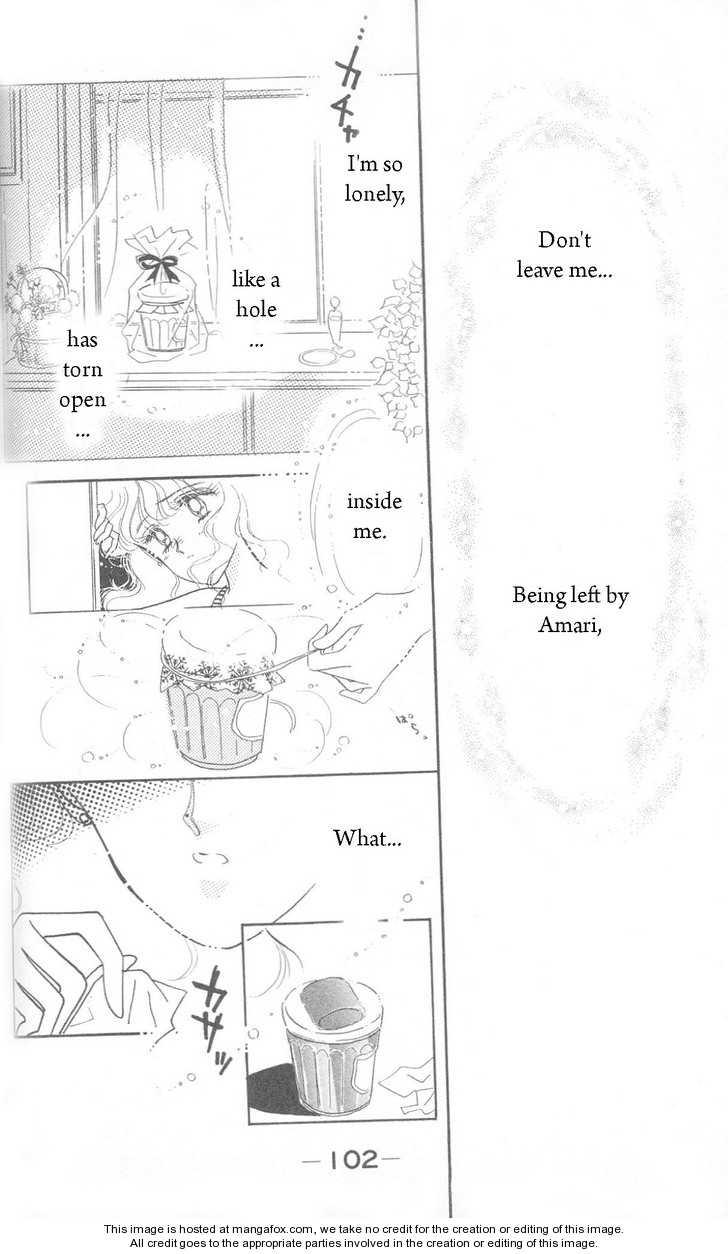 Miss Rain 3.3 Page 1