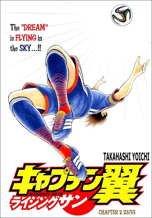 Captain Tsubasa - Rising Sun 2 Page 1