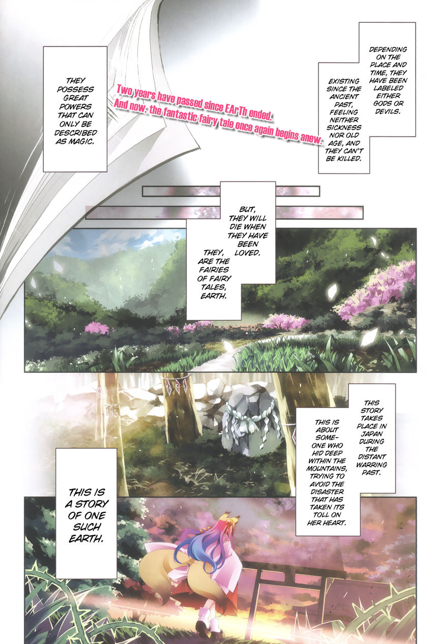 EArTh the Endness 1 Page 1