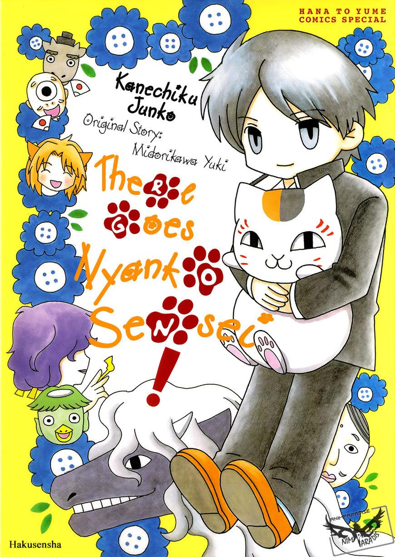 Nyanko-sensei ga Iku! 10 Page 1